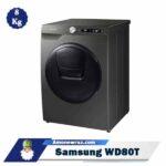 حاشیه ماشین لباسشویی سامسونگ WD80T