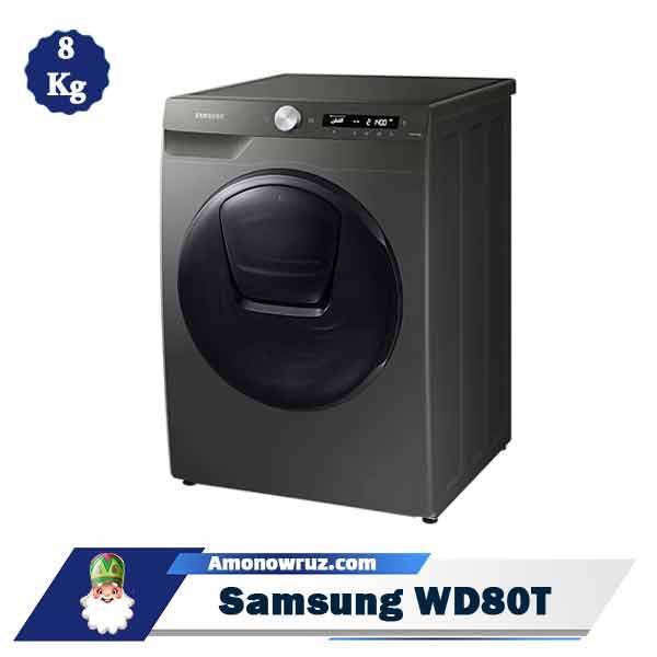 ماشین لباسشویی سامسونگ WD80T
