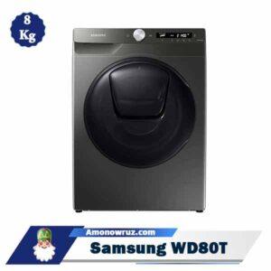 تصویر اصلی ماشین لباسشویی سامسونگ WD80T