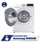 درب ماشین لباسشویی WW90T
