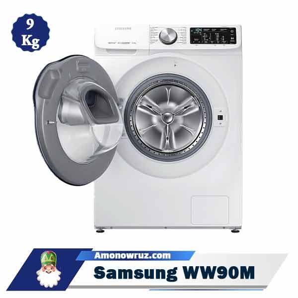ماشین لباسشویی سامسونگ WW90M