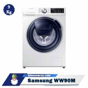 تصویر اصلی ماشین لباسشویی سامسونگ WW90M