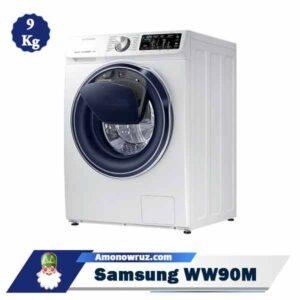 زاویه ماشین لباسشویی سامسونگ WW90M