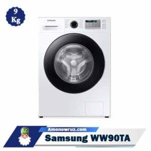 تصویر اصلی ماشین لباسشویی سامسونگ WW90TA