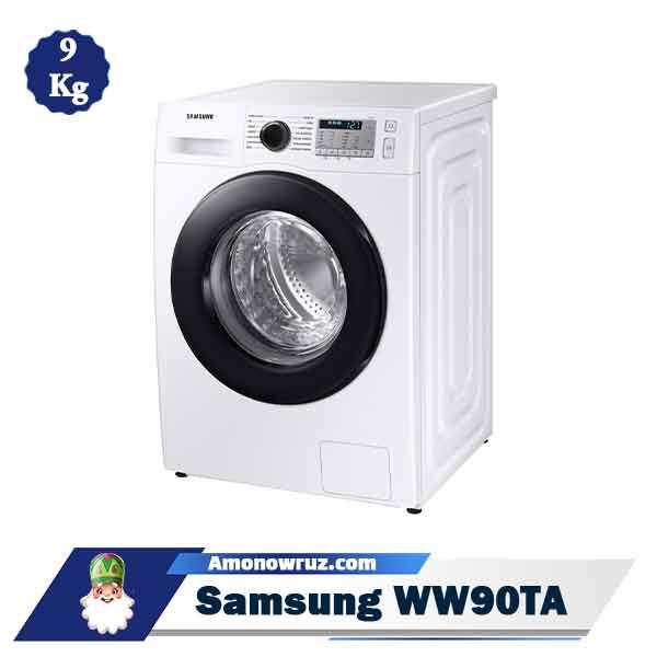 ماشین لباسشویی سامسونگ WW90TA