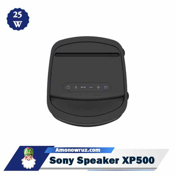 اسپیکر شارژی سونی XP500 سیستم صوتی 25 وات XP500