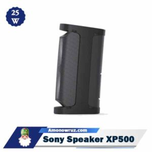 اسپیکر شارژی سونی XP500