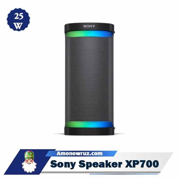 اسپیکر شارژی سونی XP700 سیستم صوتی 25 وات XP700