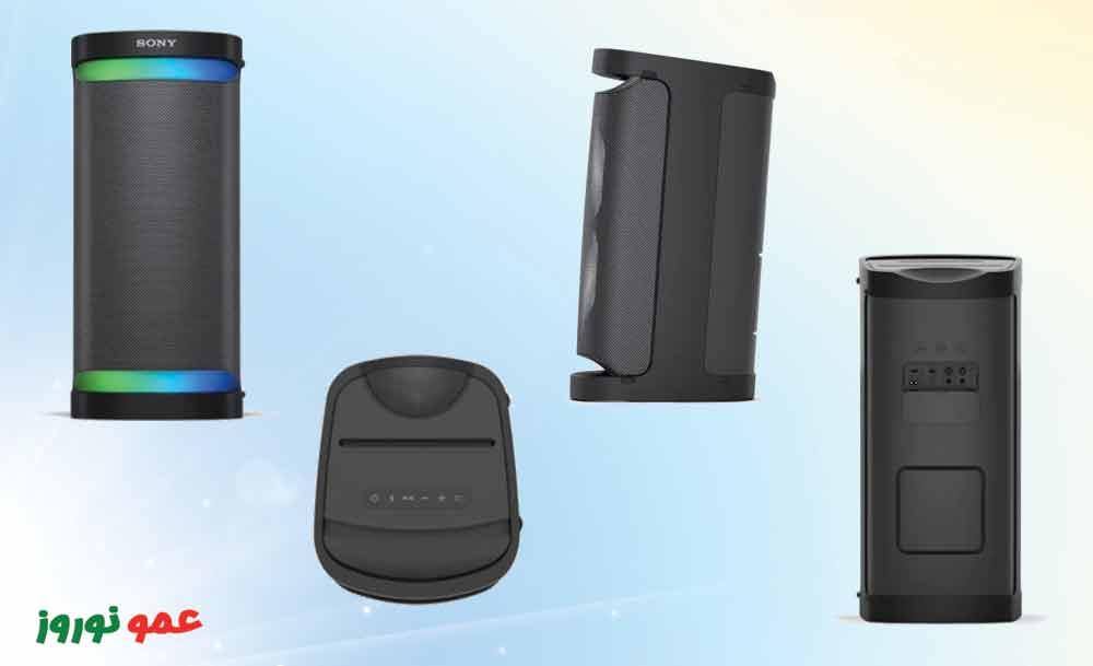 طراحی اسپیکر شارژی سونی XP700