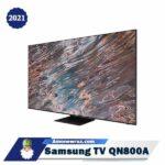 تلویزیون سامسونگ QN800A