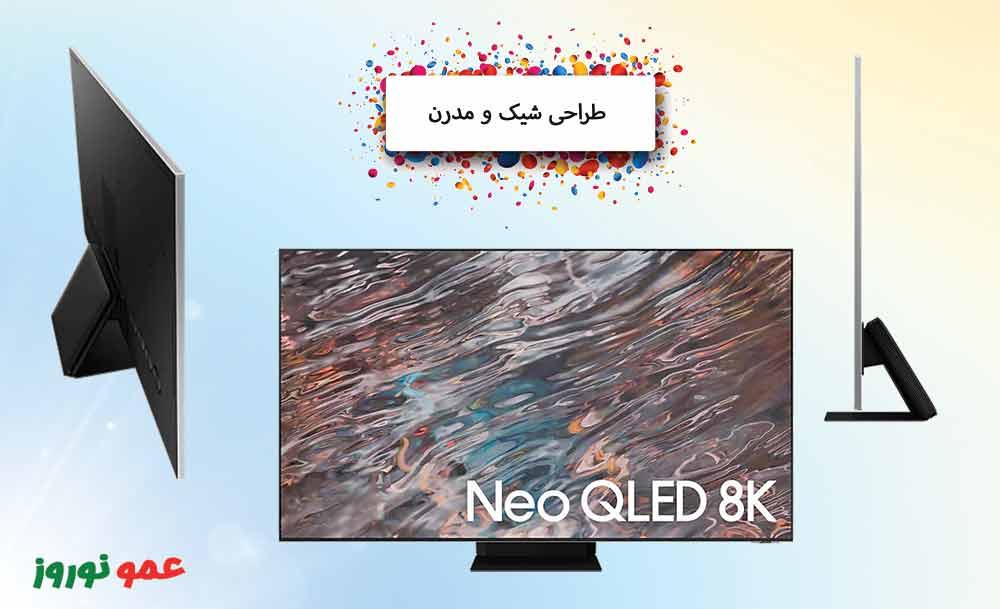 طراحی تلویزیون QN800A
