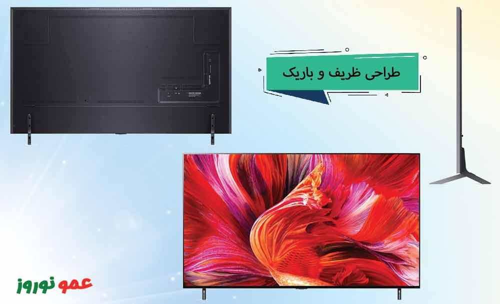دیزاین  تلویزیون ال جی QNED95