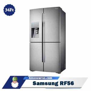حاشیه یخچال فریزر سامسونگ RF56