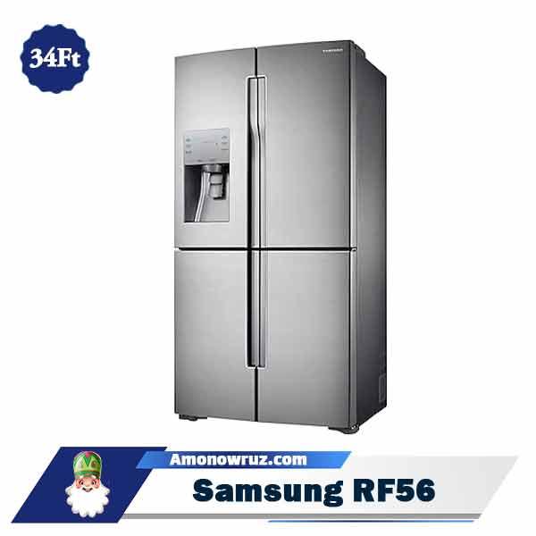 یخچال فریزر سامسونگ RF56