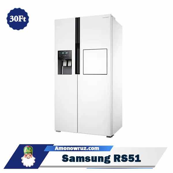 یخچال فریزر سامسونگ RS51