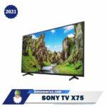 حاشیه تلویزیون سونی X75