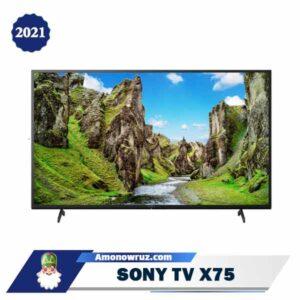 تصویر اصلی تلویزیون سونی X75