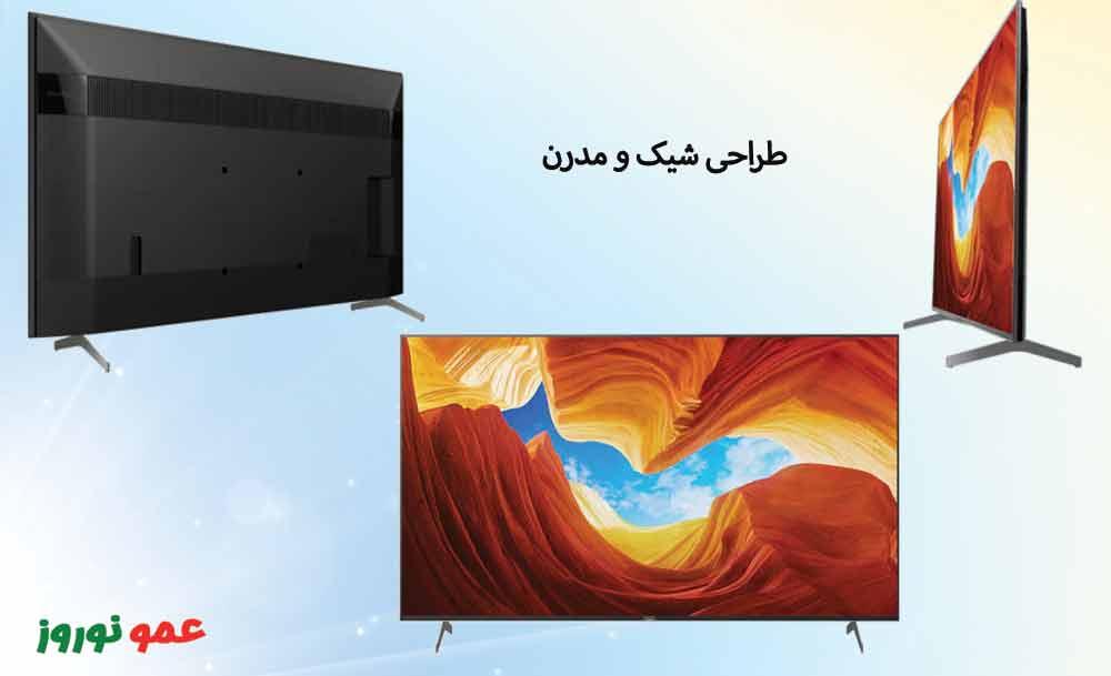 طراحی تلویزیون سونی X9000H