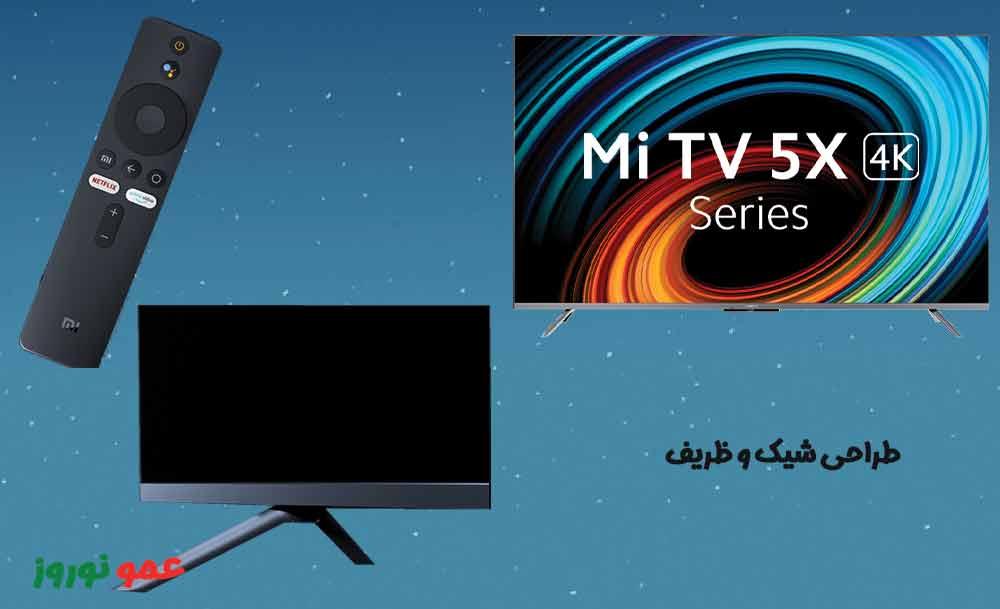 طراحی تلویزیون شیاومی 5X
