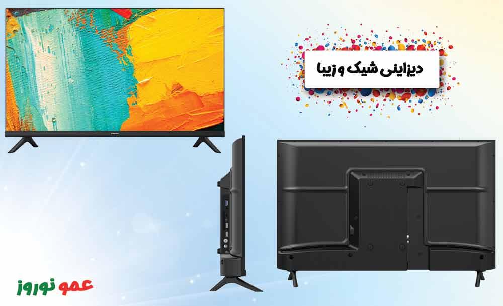 طراحی تلویزیون هایسنس A4G