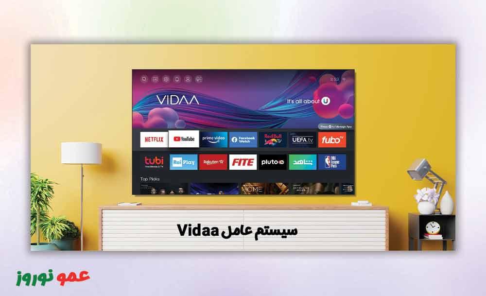 سیستم عامل VIDAA تلویزیون هایسنس A4G