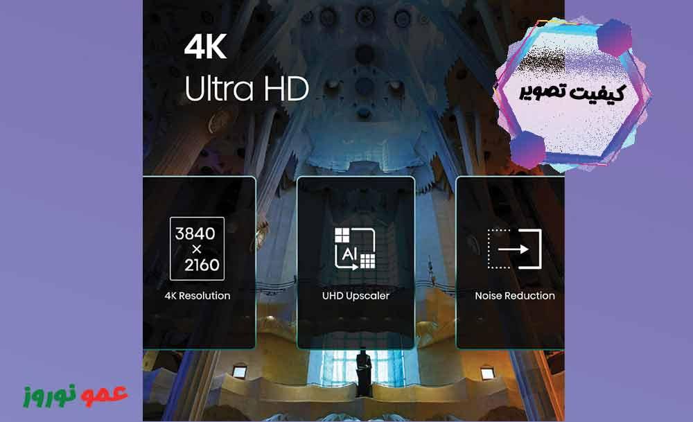 کیفیت تصویر تلویزیون هایسنس A62G
