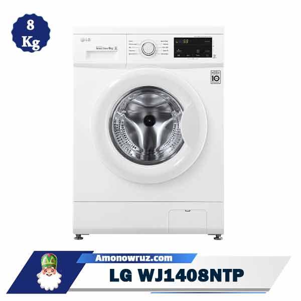 ماشین لباسشویی ال جی J1 مدل WJ1408NTP ظرفیت 8 کیلوگرم