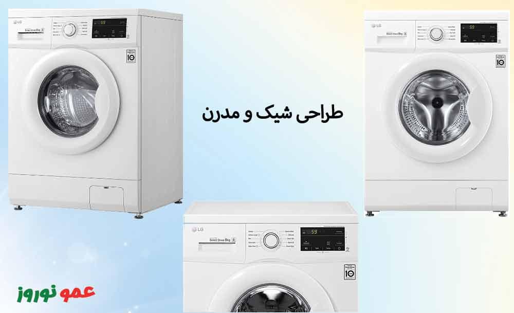 طراحی ماشین لباسشویی ال جی J1
