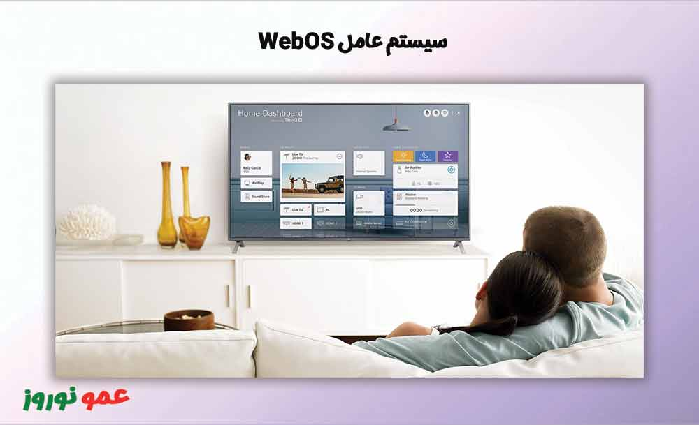 سیستم عامل تلویزیون ال جی NANO99