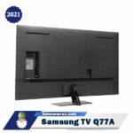 پشت تلویزیون سامسونگ Q77A