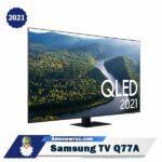 حاشیه تلویزیون سامسونگ Q77A