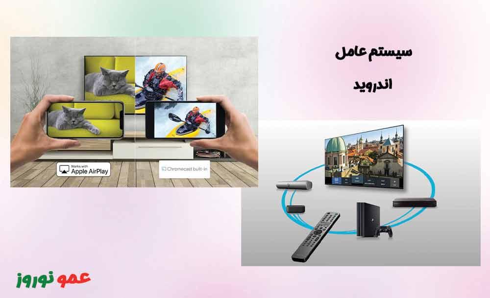 قابلیت های هوشمند تلویزیون سونی Z9J