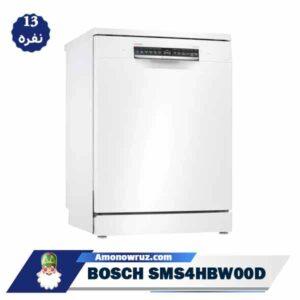 تصویر اصلی ماشین ظرفشویی بوش 4HBW00D
