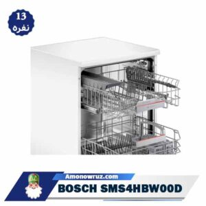 ماشین ظرفشویی بوش 4HBW00D