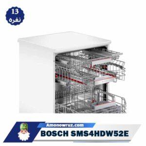 ماشین ظرفشویی بوش 4HDW52E