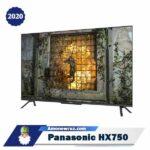 حاشیه تلویزیون پاناسونیک HX750