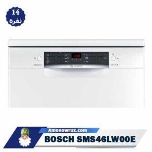 نمایشگر ماشین ظرفشویی بوش 46LW00E