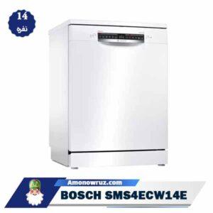 تصویر اصلی ماشین ظرفشویی بوش 4ECW14E
