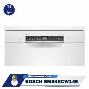 صفحه ال ای دی ماشین ظرفشویی بوش 4ECW14E