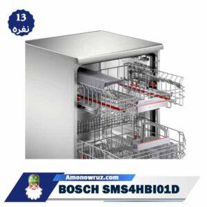 داخل ماشین ظرفشویی بوش 4HBI01D