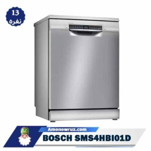 تصویر اصلی ماشین ظرفشویی بوش 4HBI01D