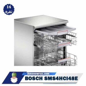 ماشین ظرفشویی بوش 4HCI48E