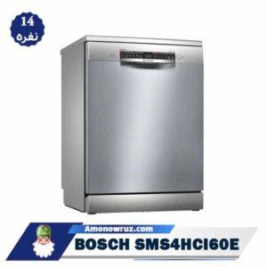تصویر اصلی ماشین ظرفشویی بوش 4HCI60E