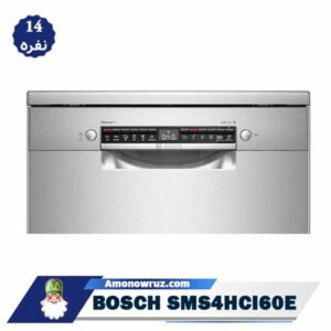 نمایشگر ماشین ظرفشویی بوش 4HCI60E