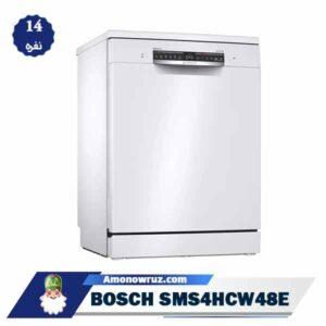 تصویر اصلی ماشین ظرفشویی بوش 4HCW48E