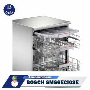 داخل ماشین ظرفشویی بوش 6ECI03E