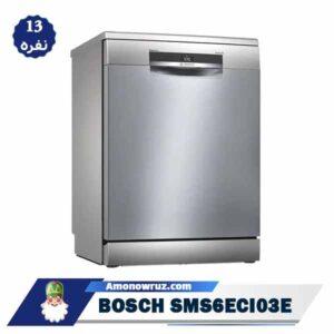 تصویر اصلی ماشین ظرفشویی بوش 6ECI03E