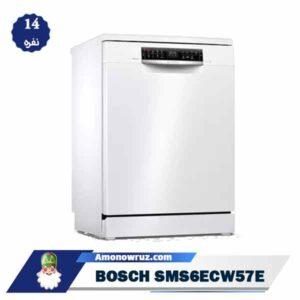 تصویر اصلی ماشین ظرفشویی بوش 6ECW57E