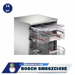 ماشین ظرفشویی بوش 6ZCI49E