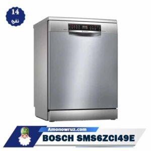 تصویر اصلی ماشین ظرفشویی بوش 6ZCI49E